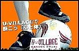 U-VILLAGE宇多津