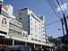 浜屋百貨店(長崎)