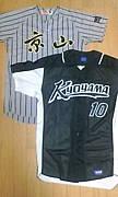 Kyoyama〜岡山の草野球チーム〜