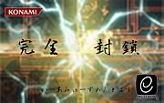 【jubeat】10.team mixi本部