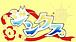 *2009年卒★国高3100(61期生)*