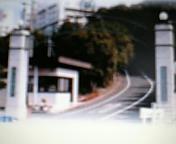 ☆岡山学院大学・岡山短期大学☆