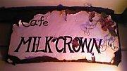 cafe MILK CROWN