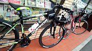 Fukushima U-18 Cyclist