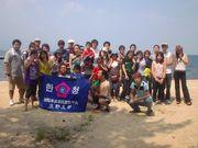 在日韓国青年会生野支部