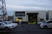 CustomCarShop BRENDA