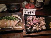 塚田農場 上野店