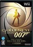 007 Wi-Fiフレ録コード