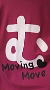 徳島文理大学 『Moving Move』