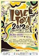 LOVE TOYA 2012