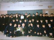 1998〜1−8〜1999