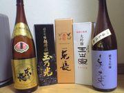 佐賀大学日本酒呑み会