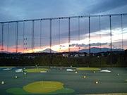 神奈川県のゴルフ練習場