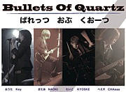 Bullets Of Quartz902