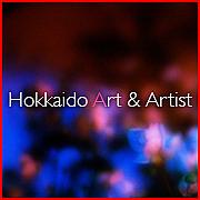 北海道アート&アーティスト