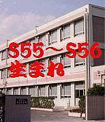長良中S55〜S56年生まれ