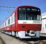 赤い電車☆京急沿線レッズサポ!