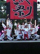 粋連−百華繚乱− (すいれん)