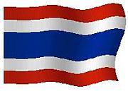 タイ王国日本応援団