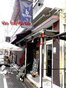 Bul Blanc***栄町のカフェ***