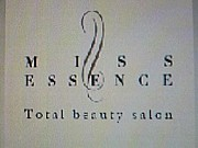 美容室MISS ESSENCEが好き