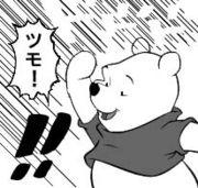 金子家万歳(マンセー)!!!