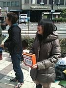 311震災支援の会@大阪