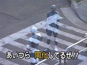 ☆国際ダジャ連盟☆
