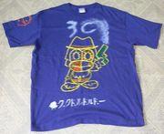 06年度卒開智3C松ちゃん組!
