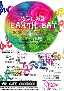 ☆LOVE EARTH BELLYDANCE☆