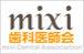 mixi歯科医師会