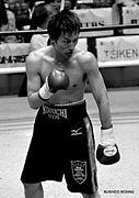プロボクサー・竹中 良