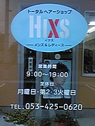 HIXS(イクス)
