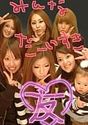 ☆+sweet sister+☆
