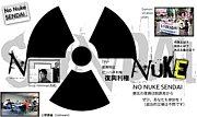 【仙台脱原発】 No Nuke Sendai