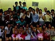 平成19年度青山高校3年2組