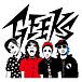 GEEKS/ギークス(公認)