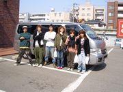 下宿エリカ★ポテト大山☆と隣人