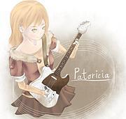 パトリシア・D・桜子