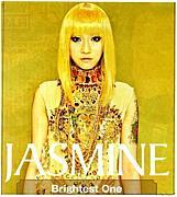 JASMINE 北海道JAS連合