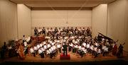 水戸市民吹奏楽団