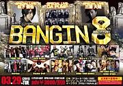 DANCE EVENT  BANGIN!!