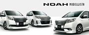 NOAH ノア