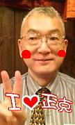 +。☆亜大★経営★大島Jr☆。+