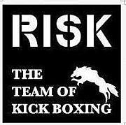 RISK:サバット・キック