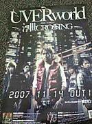 energy 〜UVERworld〜
