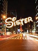 SiSter (シスター)