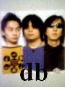 db(from 三枝夕夏 IN db)