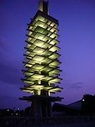 タワー・ザ・コマ