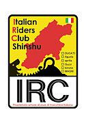 Italian Riders Club 信州